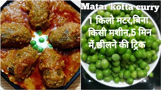 இட்லி மாவு இல்லாத 5 Easy Tiffen varities / Breakfast and dinner Recipes