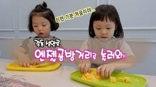엔젤라운지 간담회 개최