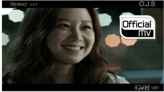 [MV] Jung dong ha(정동하) _ Mystery(미스터리) (Master`s sun(주군의 태양) OST Part 5)