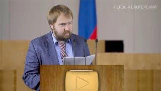 Первое заседание Совета Блогеров при Госдуме