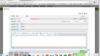 網站架構管理模組(型錄模組)