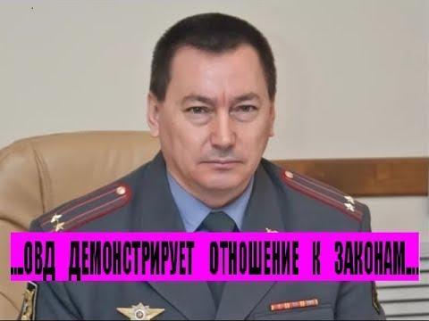 скунс #Воловик лидер по нарушениям !!!  ст Ленинградская