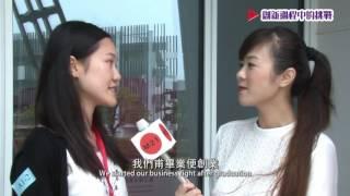 《世界青年創業論壇2016》Y世代創業青年Tracy Wong黃靖暐 - 厚臉皮地學習