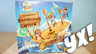 Пиратский Корабль из Фикспрайс Настольная Игра Карибский Шторм