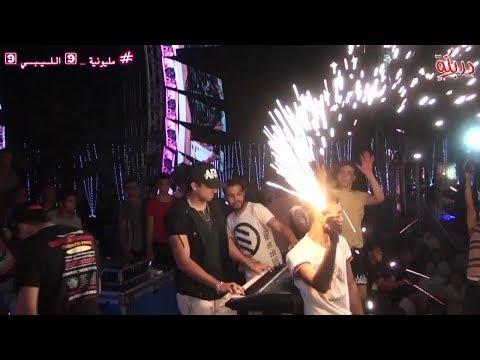 هنروح المولد 2020 اندرو الحاوي وكلاظه_مليونية الليبي