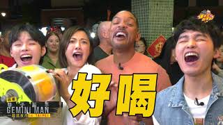 """So Crazy!  Will Smith First Time in """"Taiwan Night Market"""" !"""
