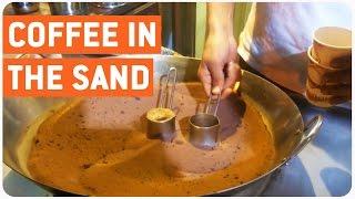 Смотреть онлайн Как турки делают свой волшебный кофе