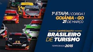 Turismo - Goiania2015 Race 1 Full Race