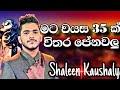 Shaleen Kaushalya (Vocalist) INTERVIW