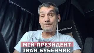 Рустам Ташбаєв- Стратегія нашої боротьби