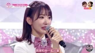[PRODUCE48/彩櫻]論宮脇咲良有多喜歡李彩燕?