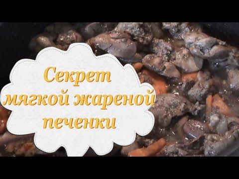 Магнезия или сорбит для тюбажа печени