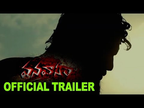 Vanavasam Movie Official Trailer || Naveenraj Sankarapu || Shashi Kanth || Sravy || Telugu360