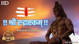 Rudrastkam - Shiv Bhajan Sanskrit Lyrics Video - VIDEO
