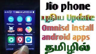 jio phone new update tamil - TH-Clip