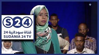 المخرجة سارة إسماعيل - أبداعات سودانية  - عيد الفطر المبارك 2017