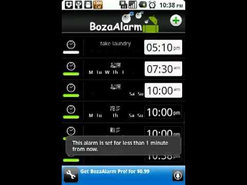Video of BozaAlarm (OpenAlarm+)