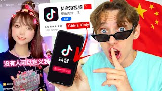 I TRIED to become FAMOUS on Chinese TIKTOK for A WEEK and THIS is what happened...