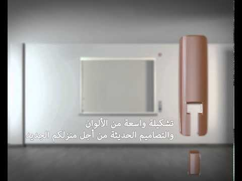 Venus Cove Plate Stafer arab version for strap coilers for rolling shutters