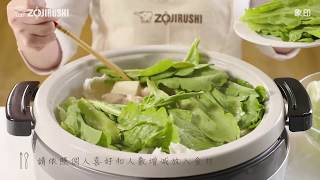 【土鍋風】鐵板萬用鍋-什錦火鍋
