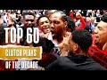NBA's Top 60 Clutch Plays Of The Decade