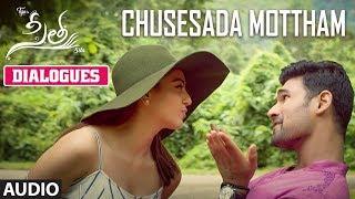 gratis download video - Chusesada Mottham Dialogue | Sita Movie Dialogues | Teja | Sai Sreenivas Bellamkonda, Kajal Aggarwal