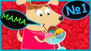 Самый русский мультфильм для детей | Щенки Бублик и Кисточка | Все серии подряд