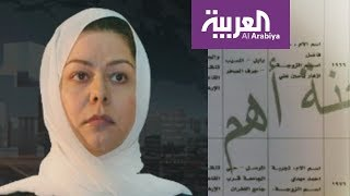 اغاني طرب MP3 لقاء هام مع رغد صدام حسين تحميل MP3
