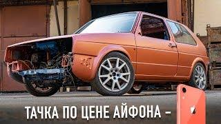 Подвеска для любой машины - https://stancebazztards.ru/ Юрий Антонов и его Инстаграмм с деталями покраски - https://instagram.com/roudoffthegun  Twitter - http://twitter.com/wylsacom Instagram - http://instagram.com/wylsacom Телеграм канал - https://tele.click/Wylsared Сайт - http://wylsa.com Группа вконтакте - http://vk.com/wylsacom InstagramRED - https://www.instagram.com/wylsacom_red/ Facebook - http://fb.com/wylcom