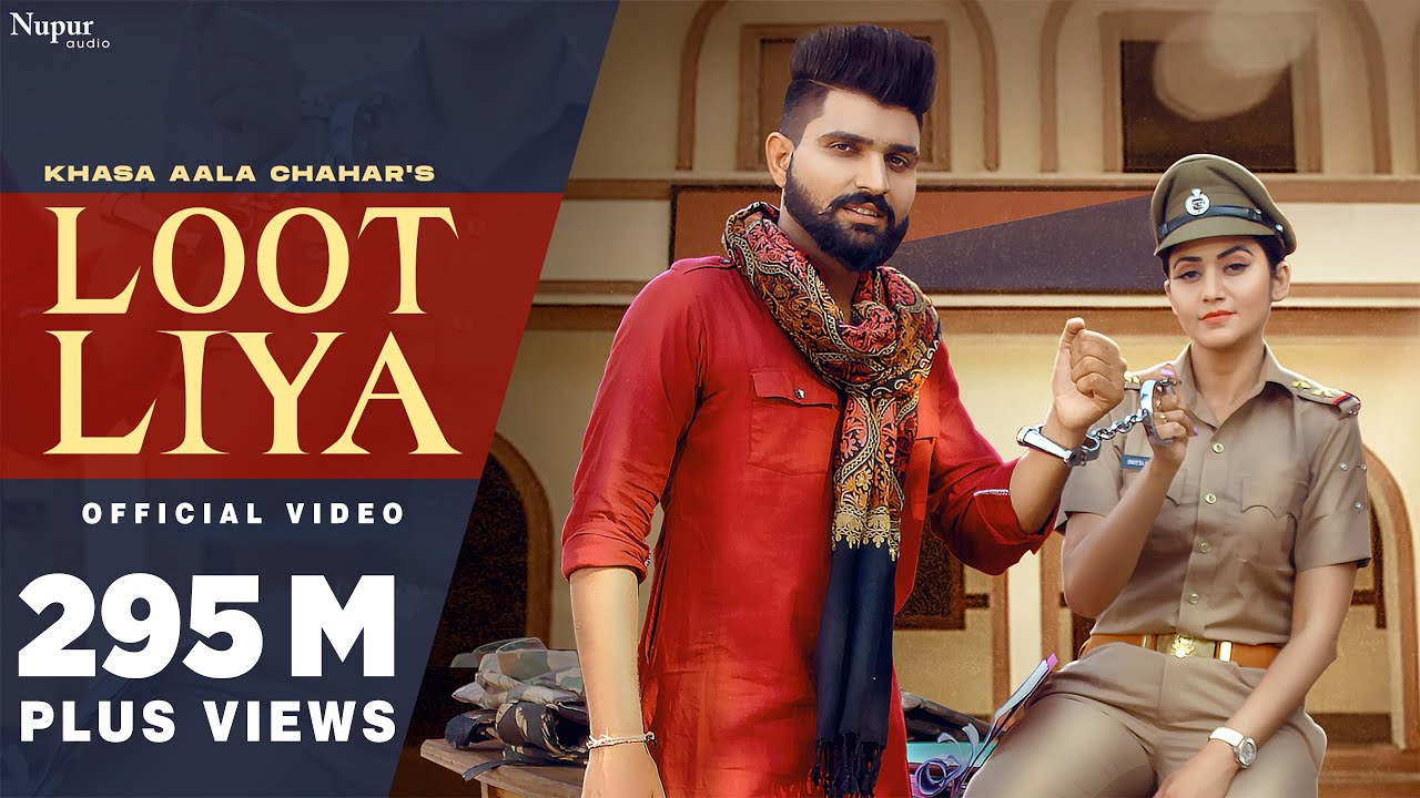 KHASA AALA CHAHAR : LOOT LIYA (Official Video) | Sweta Chauhan | New Haryanvi Songs Haryanavi 2021| Sweta Chauhan Lyrics