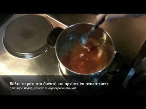 Η κλασική σάλτσα μπάρμπεκιου