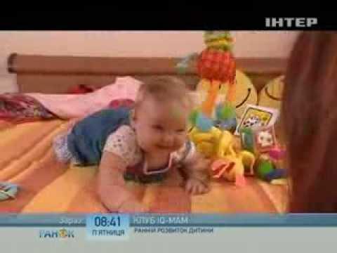 Когда начинать воспитывать малыша - Ранок - Интер
