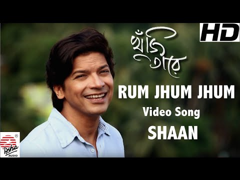 Khuji taare. Music video album of Singer shan.