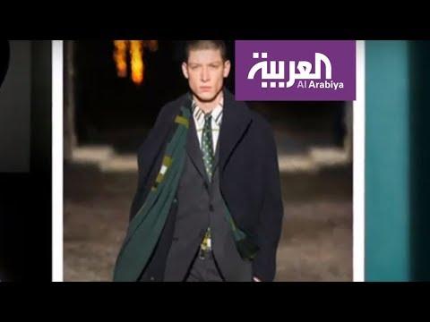 العرب اليوم - شاهد: نصائح للرجال للتعرف على قواعد وأسس اختيار بدلة