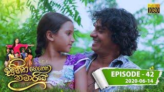 Sihina Genena Kumariye | Episode 42 | 2020-06-14
