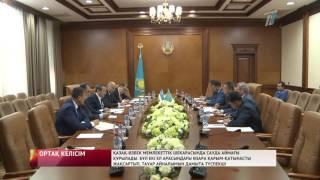 Қазақ-өзбек мемлекеттік шекарасында сауда аймағы құрылады