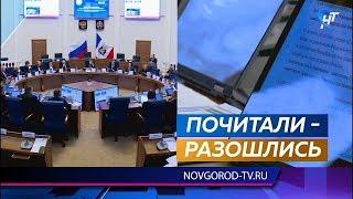 Финансирование дорожных ремонтов в Новгородской области возрастет на 555 млн рублей