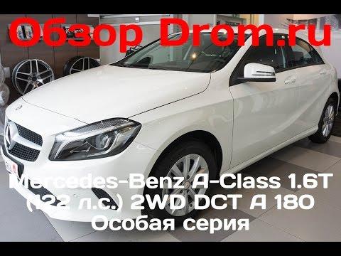 Купить Mercedes-Benz M-класса 2013 года (W166) - Москва - YouTube