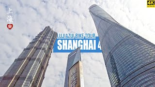 Video : China : LuJiaZui 陆家嘴, ShangHai 上海