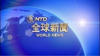【全球新闻】7月31日完整版(朝鲜导弹_印太经济圈)