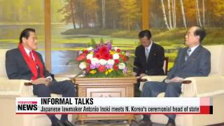 "Japanese lawmaker meets N. Korea′s ceremonial head of state   ""방북 日 이노키 의원"