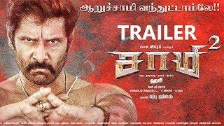 Saamy 2 Official Trailer Released   Vikram Keerthi Suresh