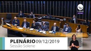 Plenário - Homenagem aos 30 anos da Rádio Brasil Novo e 60 anos de profissão de Reali Júnior - 09/12/2019 11:00