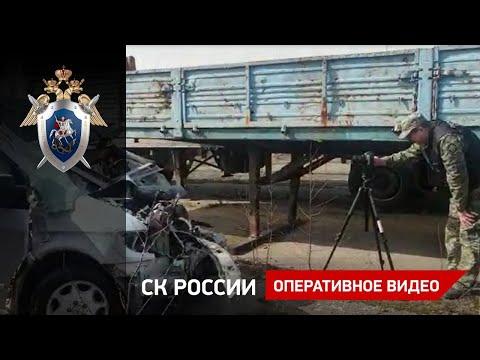 Осмотр транспортного средства после ДТП в Домодедовском районе