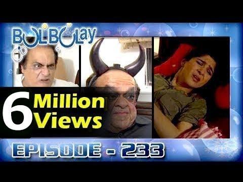 Bulbulay Ep 233 - ARY Digital Drama