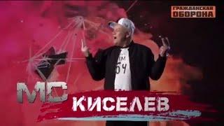 Цена совести! Сколько получают ведущие пропагандисты Кремля - Гражданская оборона, 30.04.2019