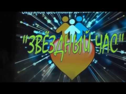 """Шоу-группа """"Соловушка"""" - """"Звездный час"""" (муз.,сл. Н. и И.Нужины)"""