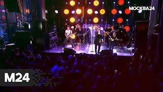 Новогодний концерт Григория Лепса на Москве 24 - Москва 24