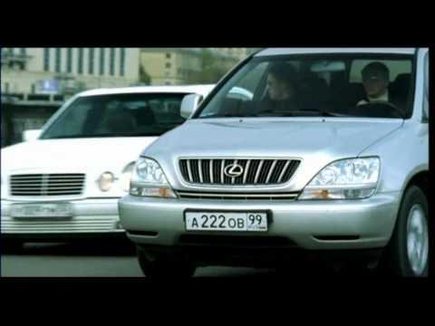 """Русский трейлер фильма """"Бумер"""" (2003)"""