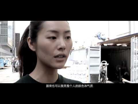 New York Fashion Week-Liu Wen